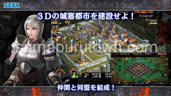 Kingdom Conquest II