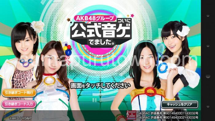 AKB48グループ ついに公式音ゲーでました。