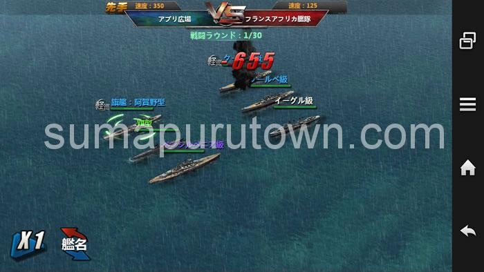 戦艦帝国-200艘の実在戦艦を集めろ