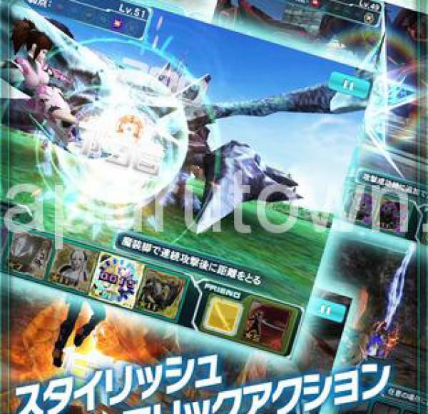 ファンタシースターオンライン2 es08