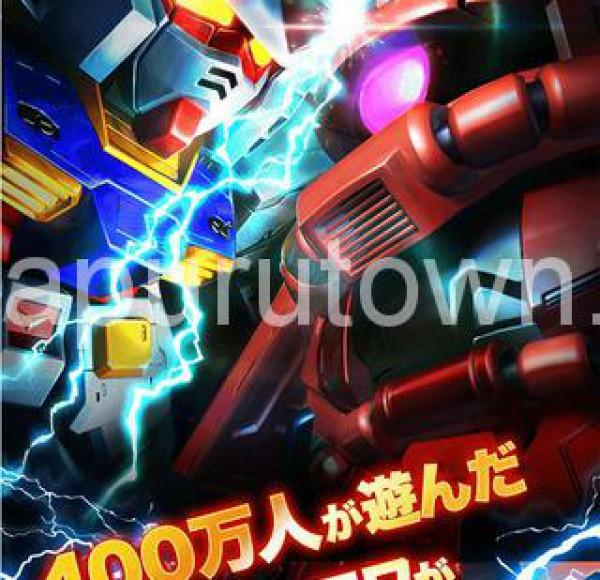 スーパーガンダムロワイヤル07