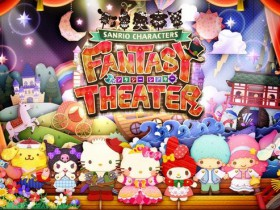 fantasy-theater_title