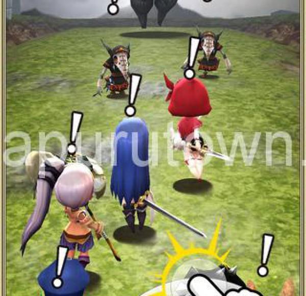 姫王と最後の騎士団07