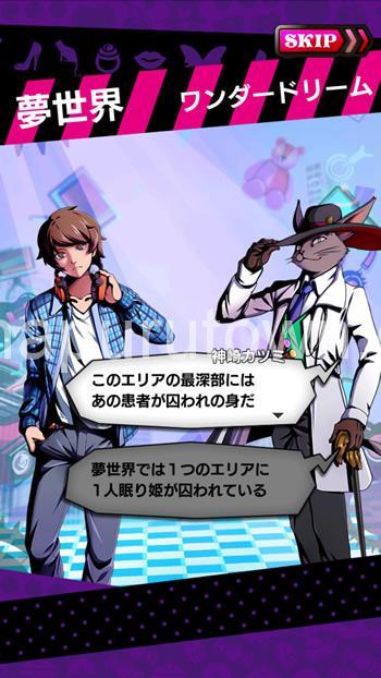 【18】 キミト ツナガル パズル