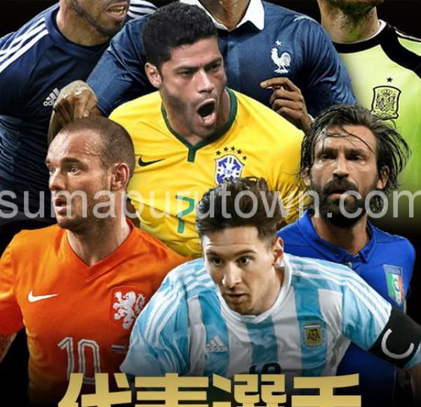 FIFAワールドクラスサッカー2016_10