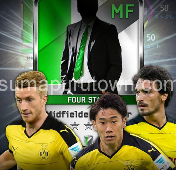FIFAワールドクラスサッカー2016_11