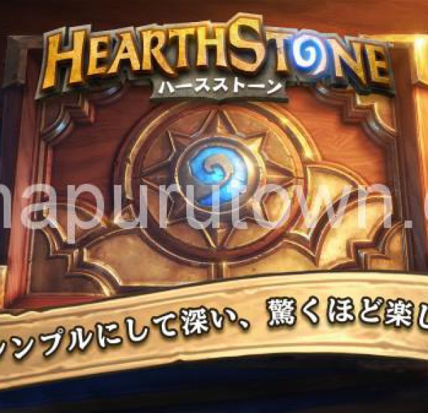hearthstone08