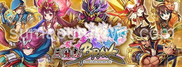 sanngokushi-bureibu_title
