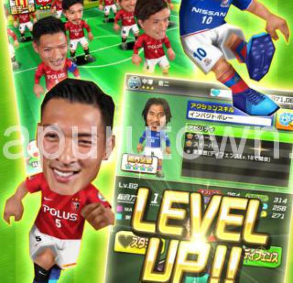 Jリーグプニコンサッカー10