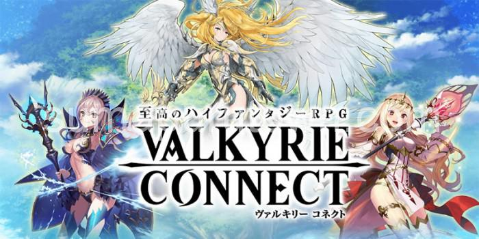 valkyrie-connect_title