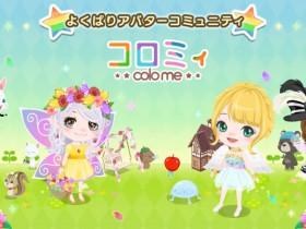 colome_title