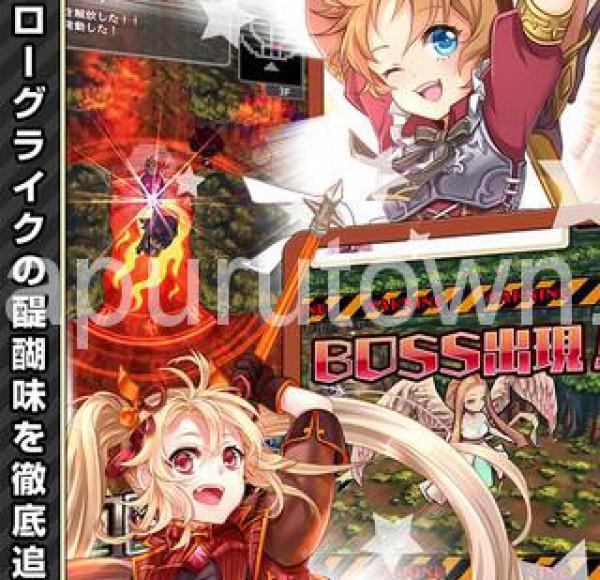 東京ダンジョンRPG ひめローグっ!09