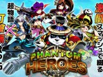 太極パンダ -PHANTOM HEROES-