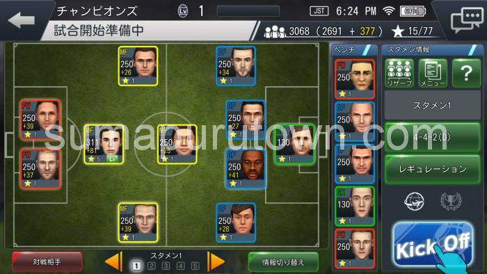 サッカー ゲーム BFBチャンピオンズ