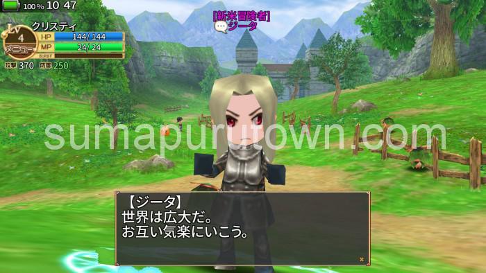RPG エレメンタルナイツ オンライン