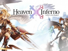 Heaven×Inferno