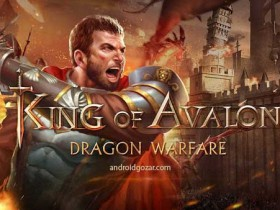 kingofavalon_title