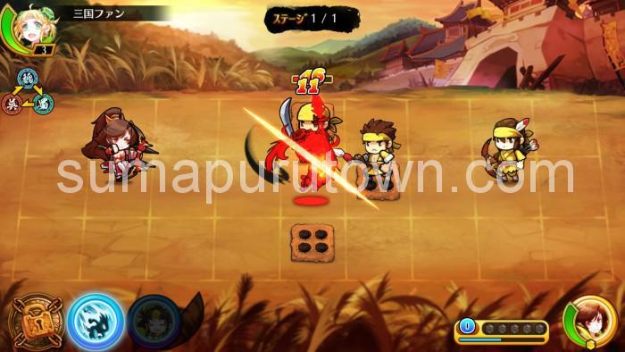 三国FANTASY ~RPG x AR~