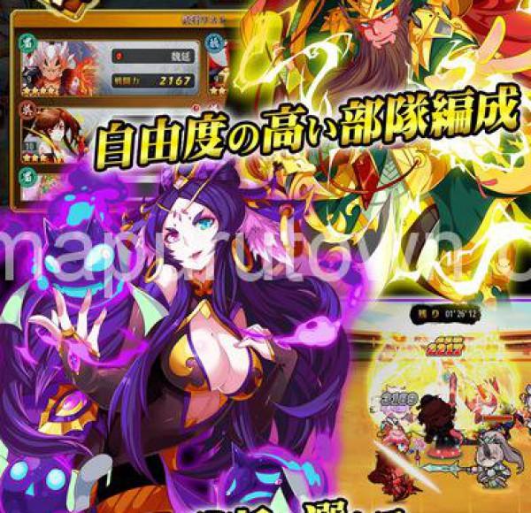 三国FANTASY ~RPG x AR~12