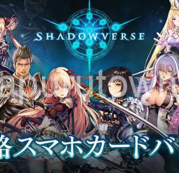 shadowverse08