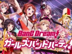 bang-dream_title