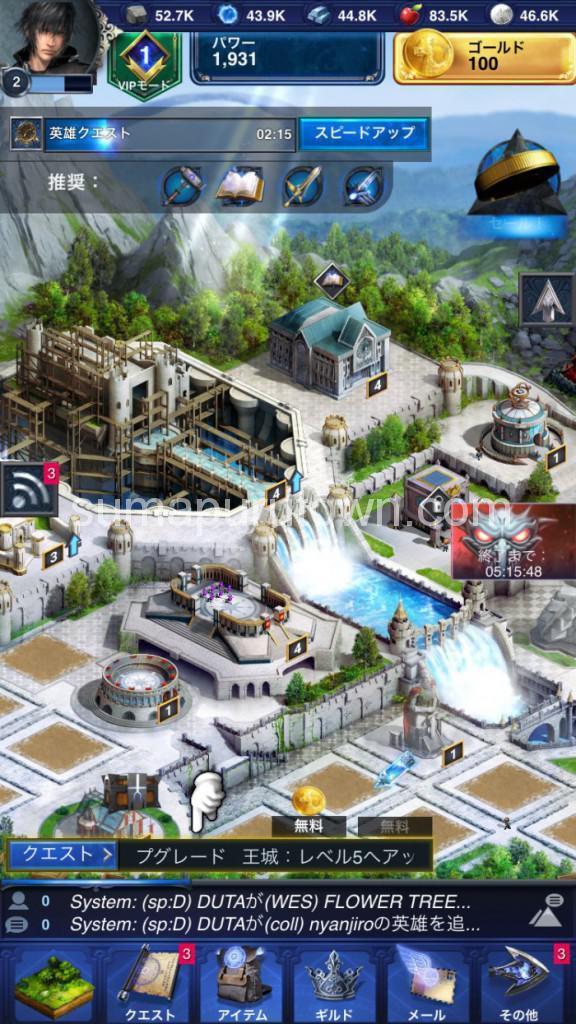 ファイナルファンタジー15:新たなる王国
