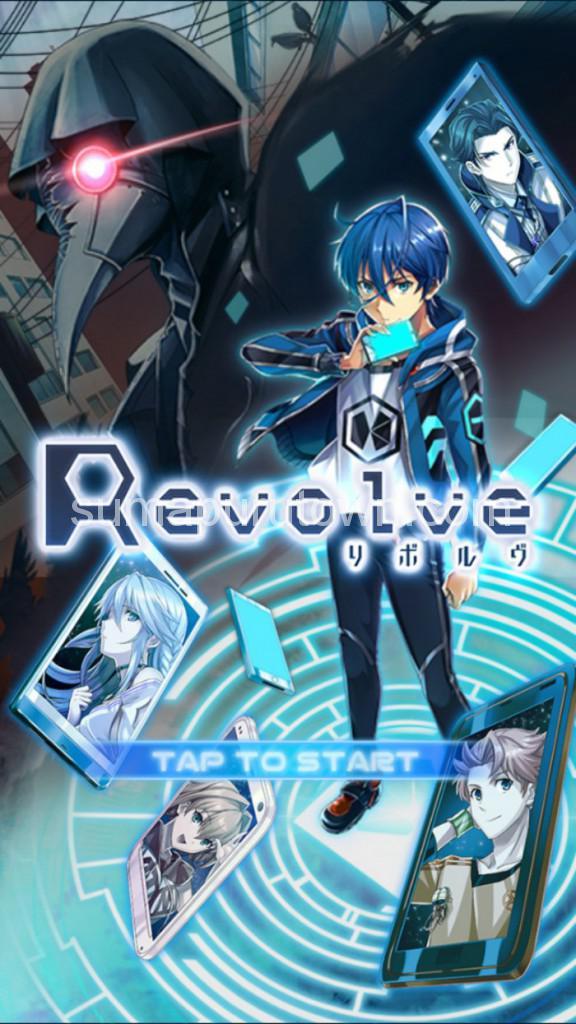 Revolve-リボルヴ-