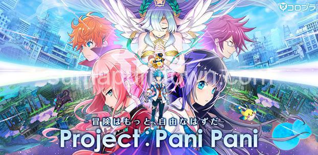 PaniPani -パラレルニクスパンドラナイト-