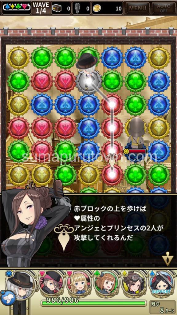 プリンセス・プリンシパル GAME OF MISSION