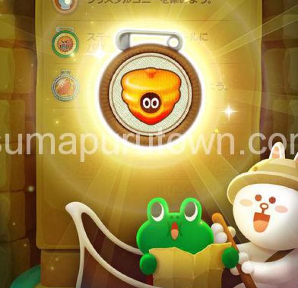 Bubble2_12