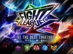 fight-league_title