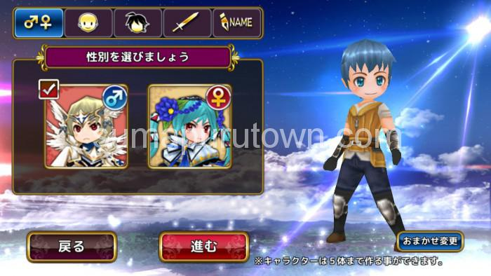 RPG エレメンタルナイツ R